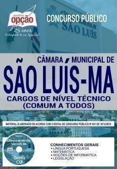 CARGOS DE NÍVEL TÉCNICO (CONTEÚDO COMUM A TODOS OS CARGOS)