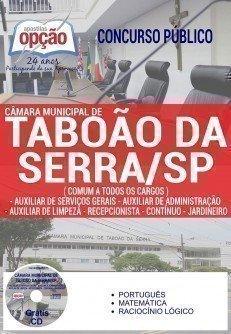 Apostila Concurso Câmara de Taboão da Serra 2017 - DIVERSOS CARGOS DE NÍVEL FUNDAMENTAL E MÉDIO (COMUM A TODOS)