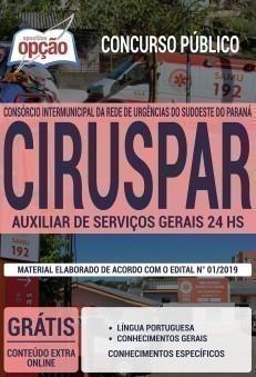 AUXILIAR DE SERVIÇOS GERAIS 24HS