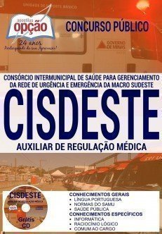 apostila CISDESTE AUXILIAR DE REGULAÇÃO MÉDICA