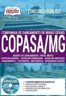 AGENTE DE SANEAMENTO - MÉDIO