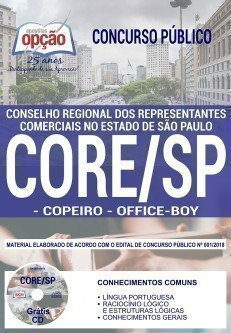 COPEIRO E OFFICE-BOY