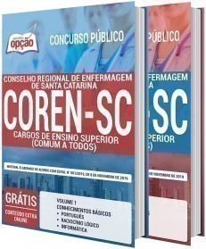 CARGOS DE ENSINO SUPERIOR (COMUM A TODOS)