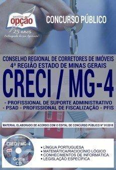 PROFISSIONAL DE SUPORTE ADMINISTRATIVO - PSAD E PROFISSIONAL DE FISCALIZAÇÃO - PFIS