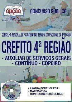 AUXILIAR DE SERVIÇOS GERAIS / CONTINUO / COPEIRO
