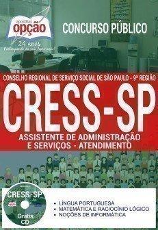 Apostila Concurso CRESS SP 2017 | ASSISTENTE DE ADMINISTRAÇÃO E SERVIÇOS – ATENDIMENTO