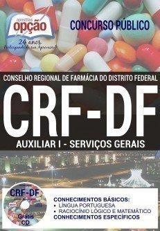 AUXILIAR I - SERVIÇOS GERAIS