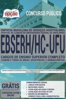 CARGOS DE SUPERIOR COMPLETO (COMUM A TODAS ÁREAS: ASSISTENCIAL E ADM)