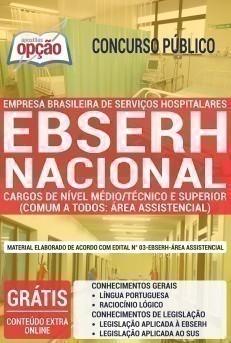 CARGOS DE NÍVEL MÉDIO/TÉC. E SUPERIOR (COMUM A TODOS) - ÁREA ASSISTENCIAL
