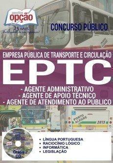 AGENTE: ADMINISTRATIVO / APOIO TÉCNICO / ATEND. AO PÚBLICO