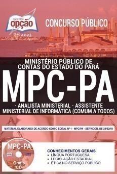 ANALISTA MINISTERIAL E ASSISTENTE MINISTERIAL DE INFORMÁTICA (COMUM A TODOS)