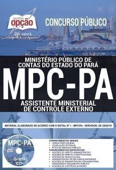 ASSISTENTE MINISTERIAL DE CONTROLE EXTERNO