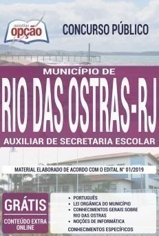AUXILIAR DE SECRETARIA ESCOLAR