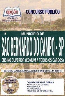 ENSINO SUPERIOR (COMUM A TODOS OS CARGOS)