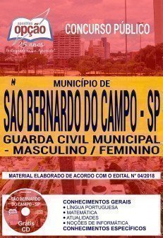 GUARDA CIVIL MUNICIPAL - MASCULINO / FEMININO