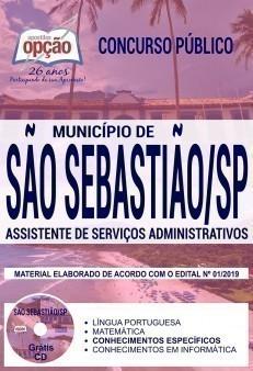 ASSISTENTE DE SERVIÇOS ADMINISTRATIVOS