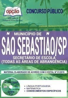 SECRETÁRIO DE ESCOLA (TODAS AS ÁREAS DE ABRANGÊNCIA)