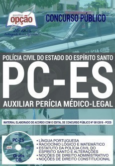 AUXILIAR PERÍCIA MÉDICO-LEGAL