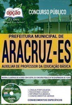 AUXILIAR DE PROFESSOR DA EDUCAÇÃO BÁSICA