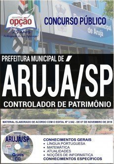 CONTROLADOR DE PATRIMÔNIO