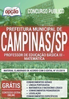 PROFESSOR DE EDUCAÇÃO BÁSICA III - MATEMÁTICA