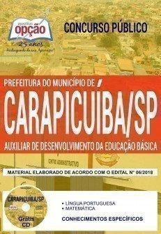 AUXILIAR DE DESENVOLVIMENTO DA EDUCAÇÃO BÁSICA