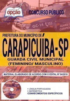 GUARDA CIVIL MUNICIPAL (FEMININO/ MASCULINO)
