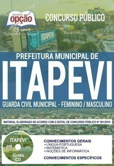 GUARDA CIVIL MUNICIPAL - FEMININO / MASCULINO