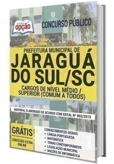CARGOS DE NÍVEL DE ENSINO MÉDIO / SUPERIOR (COMUM A TODOS - EDITAL Nº 002)