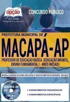 PROFESSOR DE EDUCAÇÃO BÁSICA (EDU. INFANTIL, ENS. FUNDAMENTAL I - ANOS INICIAIS)