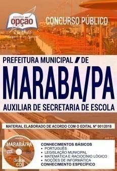 AUXILIAR DE SECRETARIA DE ESCOLA