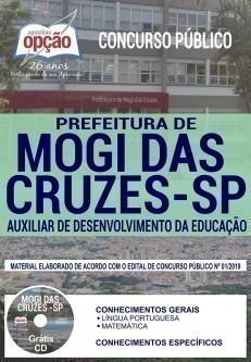 AUXILIAR DE DESENVOLVIMENTO DA EDUCAÇÃO