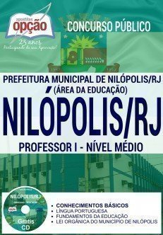 PROFESSOR I - NÍVEL MÉDIO