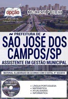 ASSISTENTE EM GESTÃO MUNICIPAL