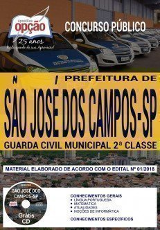 GUARDA CIVIL MUNICIPAL 2ª CLASSE