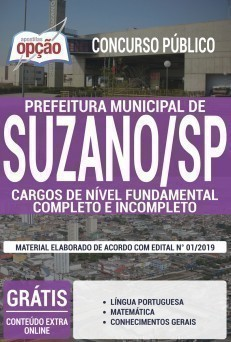 CARGOS DE NÍVEL FUNDAMENTAL COMPLETO E INCOMPLETO