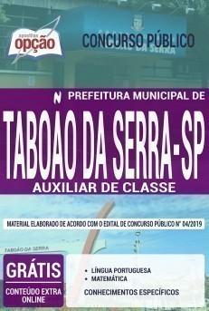 AUXILIAR DE CLASSE