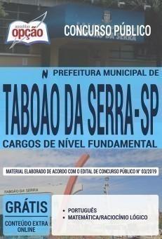 CARGOS DE NÍVEL FUNDAMENTAL