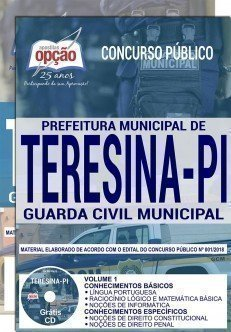 GUARDA CIVIL MUNICIPAL