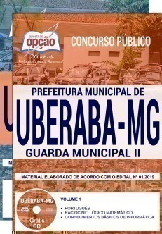 GUARDA MUNICIPAL II