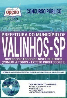 DIVERSOS CARGOS DE NÍVEL SUPERIOR (COMUM A TODOS - EXCETO PROFESSORES)