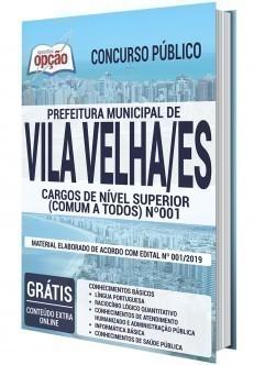 CARGOS DE NÍVEL SUPERIOR (COMUM A TODOS - EDITAL Nº 001)