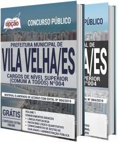 CARGOS DE NÍVEL SUPERIOR (COMUM A TODOS - EDITAL Nº 004)