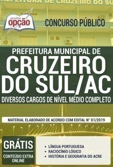 DIVERSOS CARGOS DE NÍVEL MÉDIO