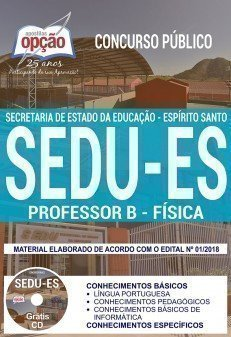 PROFESSOR B - FÍSICA