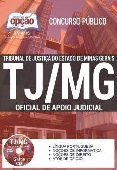 Apostila Tribunal de Justiça de MG Oficial de Apoio Judicial TJMG