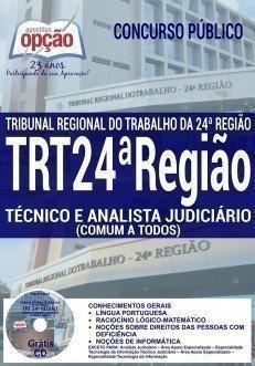 TÉCNICO E ANALISTA JUDICIÁRIO (COMUM A TODOS OS CARGOS)