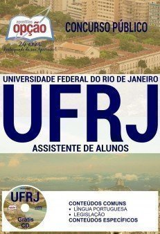 Apostila Concurso UFRJ 2018 | ASSISTENTE DE ALUNOS