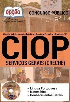 SERVIÇOS GERAIS (CRECHE)