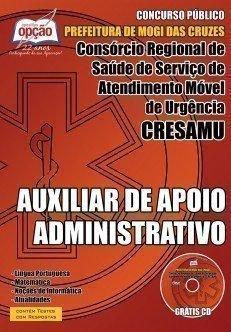 AUXILIAR DE APOIO ADMINISTRATIVO